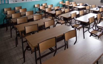 تعلیمی ادارے بند ، سربراہان پر نئی مشکل آن پڑی