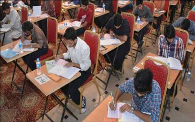 Exams Leaked Scandel