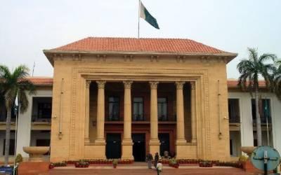 Punjab Assembly Ijlas