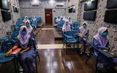 لاہور میں تعلیمی سرگرمیاں جاری، ادارے کھلے ہونے کا انکشاف