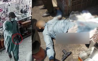 پولیس مقابلے میں ڈاکوہلاک، واردات کی فوٹیج منظر عام پر آگئی