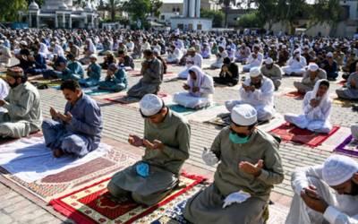 پنجاب میں عید الفطر  کیلئے ایس او پیز جاری کرنے کافیصلہ