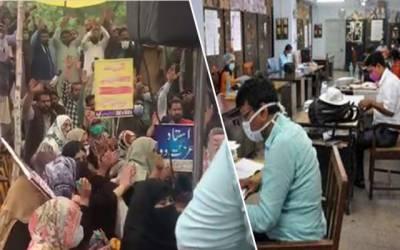 اساتذہ،سرکاری ملازمین نےحکومت کو دو ٹوک پیغام دیدیا