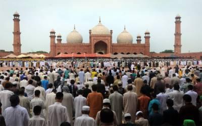 Badshahi Mosque Eid Prayers