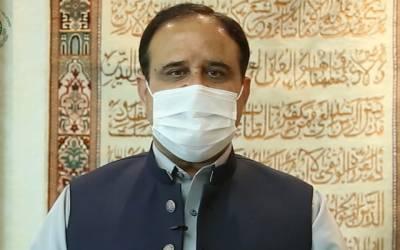 CM Punjab