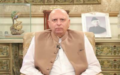 Governor Punjab
