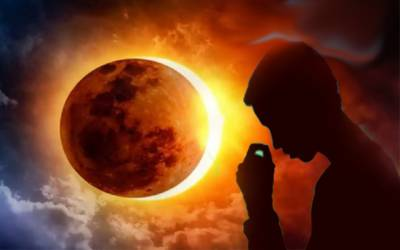 Sun eclipse-Humen