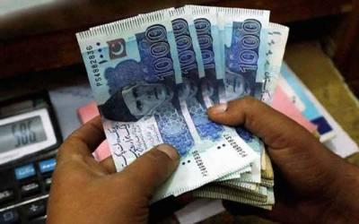 Salary and Pension Increase