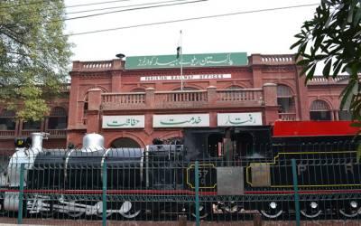 pakistan railway transfer and posting