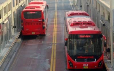میٹرو بس کے مسافروں کیلئے بری خبر