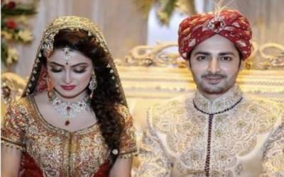 Ayza khan and Danish Taimoor