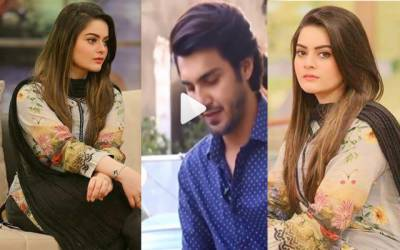 شادی ہوچکی؟ احسن محسن اکرام کی ویڈیو نےکھلبلی مچادی