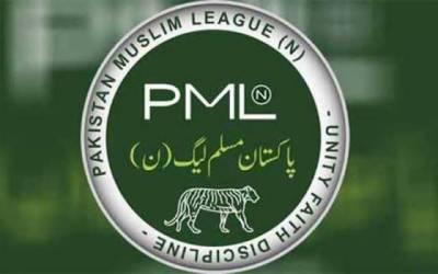 PML-N PPP