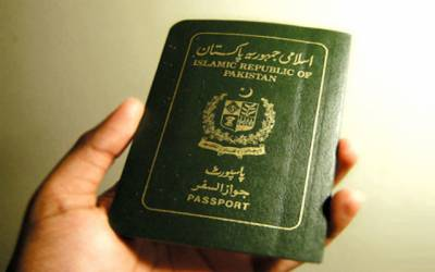 ایک دن میں پاسپورٹ جاری کرنے کا اعلان