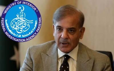 FIA-Shehbaz Sharif