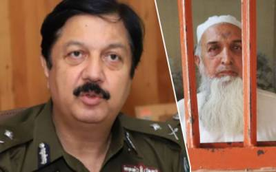 نازیبا ویڈیو سکینڈل؛گرفتارمفتی عزیزالرحمان سےمتعلق آئی پنجاب کااہم بیان
