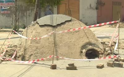 بیگم پورہ کچی آبادی میں دھماکہ، علاقے میں خوف و ہراس پھیل گیا