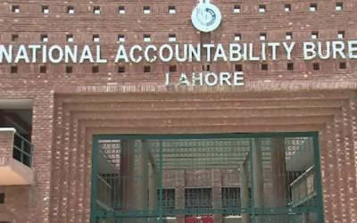 وفاقی حکومت لاہور کی احتساب عدالتوں میں ججز کی تعیناتی پر کشمکش کا شکار