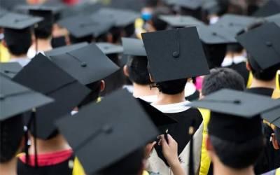 عالمی یونیورسٹیوں سے قانون کی ڈگری حاصل کرنے والوں پر نئی شرط عائد