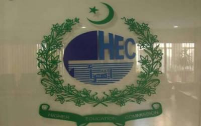 محکمہ ہائرایجوکیشن نےکالجوں میں تبدیلی کا نوٹی فکیشن جاری کردیا