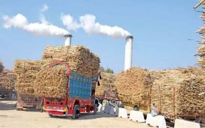 sugar mill act
