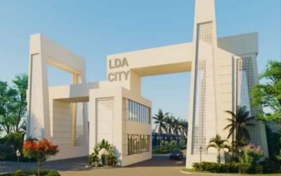 LDA City Commercial plots selling plan