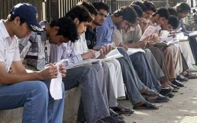 میٹرک کا امتحان دینے والے طلبہ کیلئے نئی مشکل کھڑی ہوگئی