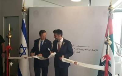 نئی تاریخ رقم،اسرائیل میں متحدہ عرب امارات کے سفارتخانے نے باقاعدہ کام کا آغاز کردیا