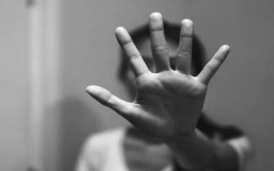 سوشل میڈیا پر نازیبا تصاویر، متاثرہ لڑکی سابق منگیتر کیخلاف عدالت پہنچ گئی