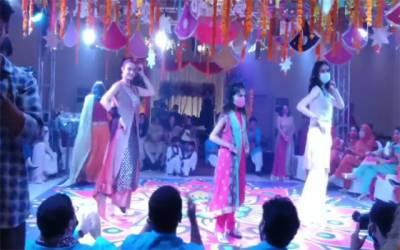 Nadia Hussain Dance