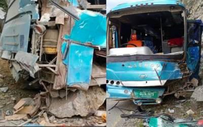 اپر کوہستان : بس حادثے میں 9 چینی باشندوں سمیت 12 افراد جاں بحق