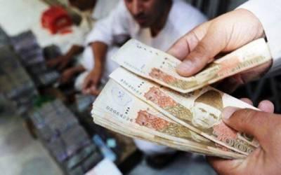 سرکاری افسروں کو ایک ماہ کی تنخواہ بطور اعزازیہ دینے کا حکم