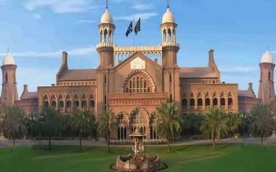 لاہور ہائیکورٹ کا پیپکو کے دائر اختیار سے متعلق بڑا فیصلہ۔۔۔