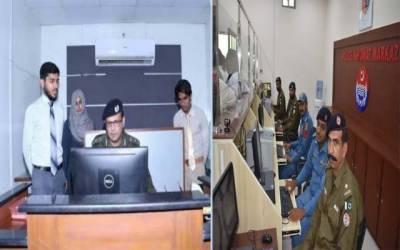 شہریوں کی سہولت کیلئے پنجاب پولیس کا بڑا اقدام ۔۔۔