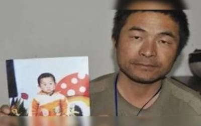 اغوا ہونے والا بیٹا 24 سال بعد باپ کو مل گیا