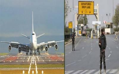 ایئرپورٹس کی سکیورٹی سےمتعلق ایڈوائزری جاری