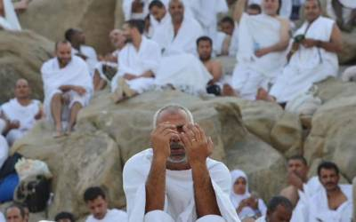Hajj pilgrimage 2021