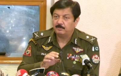 آئی جی پنجاب نے ملازمین کی عید الاضحٰی کی چھٹیاں منسوخ کردیں