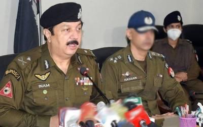 عید الاضحیٰ کے سکیورٹی پلان؛ آئی جی پنجاب نے اہم ہدایات جاری کردیں