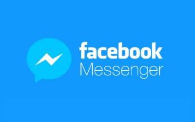 فیس بک میسنجر استعمال کرنیوالوں کیلئے زبردست فیچر متعارف