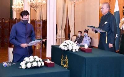 رہنما مسلم لیگ (ق) مونس الٰہی نےوفاقی وزیرکاحلف اٹھالیا