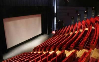 شہر لاہورکا تاریخی سینما ڈیڑھ سال بعد کھول دیا گیا
