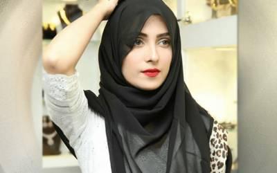 فریضہ حج کی ادائیگی کیلئے جاتے عائزہ خان کی خوبصورت تصویر وائرل