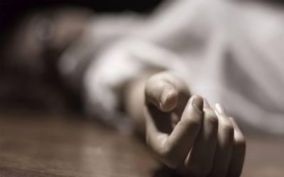 dead body file photo