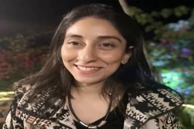 سابق پاکستانی سفیر کی بیٹی کا محبوب نے گلا کاٹ ڈالا