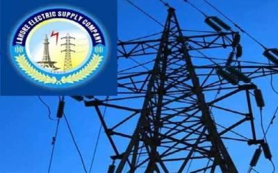 عید الاضحیٰ: بجلی کی بلاتعطل فراہمی کے دعوے دھرے رہ گئے