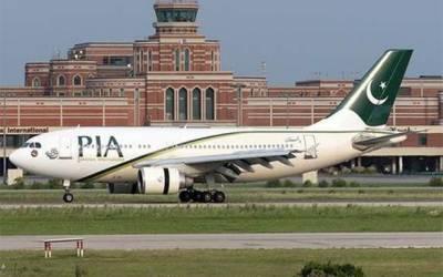 لاہور آنے جانے والی 30 پروازیں منسوخ