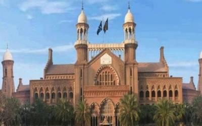 لاہور ہائیکورٹ کا کیس مینجمنٹ سسٹم میں تبدیلیاں لانے کا فیصلہ