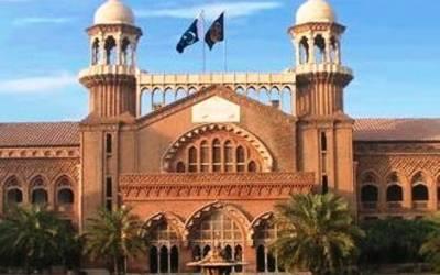 لاہور سمیت صوبہ بھر کی ماتحت عدلیہ کے انسپکشن ججز تعینات ، نوٹیفیکیشن جاری