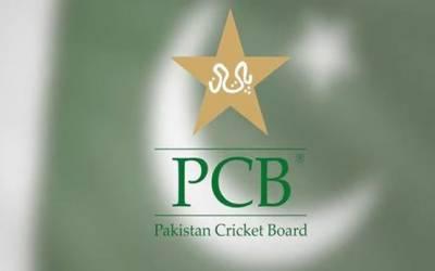 پاکستان کرکٹ میں بھی تبدیلی آگئی, میچ کال آف کردیا
